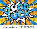 soccer world cup 2018 in pop... | Shutterstock .eps vector #1117300676