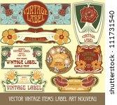 vector vintage items  label art ... | Shutterstock .eps vector #111731540