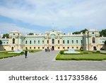 a front view of mariyinsky... | Shutterstock . vector #1117335866
