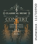 vector poster for a concert of... | Shutterstock .eps vector #1117335920