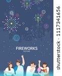 fireworks festival illustration | Shutterstock .eps vector #1117341656