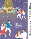 night market festival... | Shutterstock .eps vector #1117341896