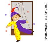 clown. toy. the clown sits on...   Shutterstock .eps vector #1117342583