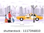 travelers with luggage hailing... | Shutterstock .eps vector #1117346810