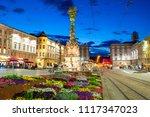 holy trinity column on the...   Shutterstock . vector #1117347023
