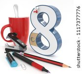"""eight"" 3d number with office... 