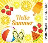 hello summer. cute background... | Shutterstock . vector #1117378130