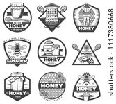 vintage monochrome honey labels ... | Shutterstock .eps vector #1117380668