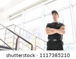 male security guard with... | Shutterstock . vector #1117385210
