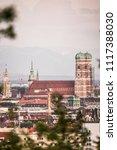 Small photo of Frauenkirche Munich, Munich - Germany - 05 05 2018