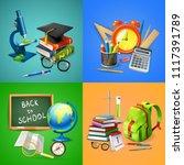 school 2x2 design concept with... | Shutterstock .eps vector #1117391789