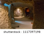 kaymakli underground city is a... | Shutterstock . vector #1117397198