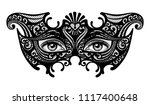 black silhouette of a... | Shutterstock . vector #1117400648