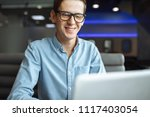 portrait of a young man with a...   Shutterstock . vector #1117403054