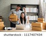 business digital online is...   Shutterstock . vector #1117407434