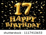raster copy happy birthday 17... | Shutterstock . vector #1117413653