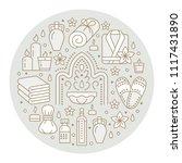 spa center banner illustration...   Shutterstock .eps vector #1117431890