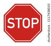 stop sign icon | Shutterstock .eps vector #1117438010