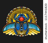egyptian scarab symbol of... | Shutterstock .eps vector #1117441820