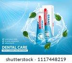 toothpaste for dental care... | Shutterstock .eps vector #1117448219