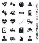 set of vector isolated black... | Shutterstock .eps vector #1117459298