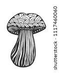 hand drawn magic mushroom for... | Shutterstock .eps vector #1117460060