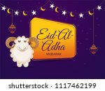 eid al adha mubarak  islamic...   Shutterstock .eps vector #1117462199