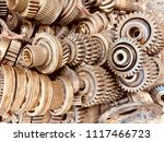 scrap car and machinery parts.... | Shutterstock . vector #1117466723