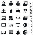 set of vector isolated black... | Shutterstock .eps vector #1117482116