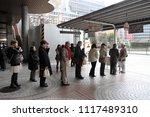 discipline japanese people are ... | Shutterstock . vector #1117489310