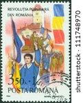 romania   circa 1990  stamp... | Shutterstock . vector #111748970