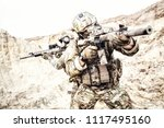 two soldiers of special forces  ... | Shutterstock . vector #1117495160