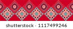 ikat geometric folklore... | Shutterstock .eps vector #1117499246