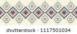 ikat geometric folklore... | Shutterstock .eps vector #1117501034