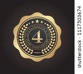 4 years golden anniversary logo ... | Shutterstock .eps vector #1117503674