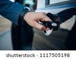 hand on handle. close up of man ...   Shutterstock . vector #1117505198