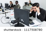 concentrated office manager... | Shutterstock . vector #1117508780