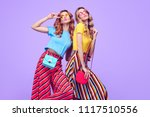 two playful sisters friends... | Shutterstock . vector #1117510556