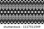 ikat seamless pattern. vector...   Shutterstock .eps vector #1117511549