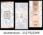 set of vector design collection ... | Shutterstock .eps vector #1117522349
