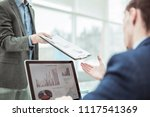 accountant  passes into the... | Shutterstock . vector #1117541369
