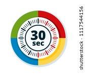 30 seconds time illustration | Shutterstock .eps vector #1117544156
