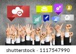 many hands of businesspeople...   Shutterstock . vector #1117547990