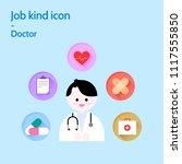 icon design job kind doctor... | Shutterstock .eps vector #1117555850