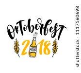 oktoberfest 2018 hand written... | Shutterstock .eps vector #1117560698