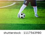 kid soccer trap and control the ... | Shutterstock . vector #1117563980