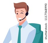 handsome guy customer service... | Shutterstock .eps vector #1117568990