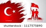 demokrasi ve milli birlik gunu. ...   Shutterstock .eps vector #1117575890