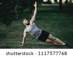 yoga  endurance training ... | Shutterstock . vector #1117577768