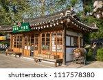 seoul  korea    june 21  2018 ... | Shutterstock . vector #1117578380